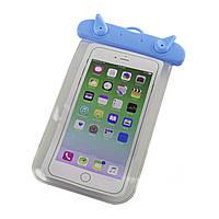 Водонепроницаемый чехол для телефона (голубой с прозрачным)