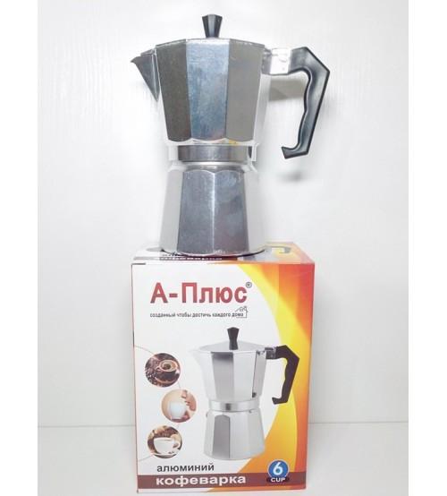 Гейзерная кофеварка А-плюс на 6 чашек