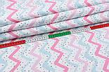 Фланель детская с розовыми, бирюзовыми зигзагами и пятнышками, ширина 240 см, фото 3
