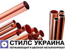 Труба медная 6х1 мм М1