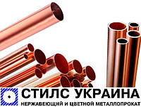 Труба медная 20х1,5 мм М1, М2, М3