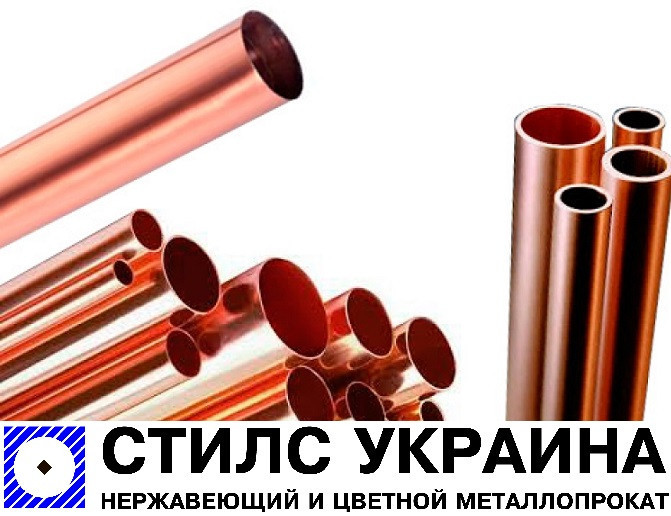 Труба медная 25х1,5 мм М1, М2, М3