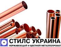 Труба медная 28х1,5 мм М1, М2, М3