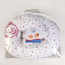 Подушка для кормления 0334, фото 3