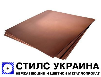 Лист медный 12х600х1500 мм М1, М2