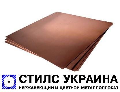 Лист мідний 25х600х1500 мм М1, М2