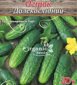 Семена огурца Дальневосточный, среднеранний, 20 г, Украина(СемОгур_дальневос20)