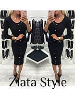 Облегающее платье с карманами и пуговицами, фото 1
