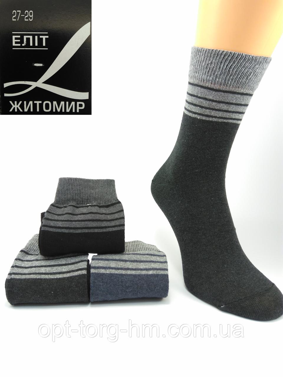 Носки мужские. Демисезонные Микс 3 цвета 27-29 (41-44обувь)