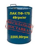"""Лак ПФ-170 для наружных работ ТМ """"Юнифарб"""" 45кг"""