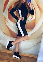 Платье женское Белый лампас (42/44, 44/46) (цвет черный) СП