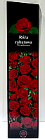 Роза низкорослая (рабатка) Красная 29 1шт Польша