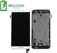 Дисплей (LCD) HTC 620G/ 620 Desire Dual sim с сенсором белый + рамка серая