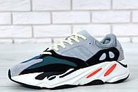 Кроссовки мужские модные весенние Adidas Yeezy Boost 700 Wave Runner Адидас Изи Бутс 700