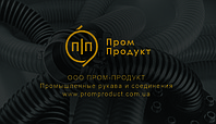 """ООО """"ПРОМ-ПРОДУКТ"""""""