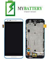 Дисплей (LCD) HTC 620G/ 620 Desire Dual sim с сенсором белый + рамка синяя