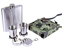 Подарочная фляга в сумке со стаканами PT-18D 530 мл