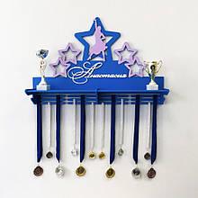 Медальница бальные, современный танцы с полкой для кубков