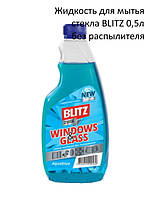 Средство для мытья стекла, BLITZ без разпылителя, сменный 0,5л