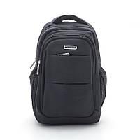 Рюкзак спортивный черный