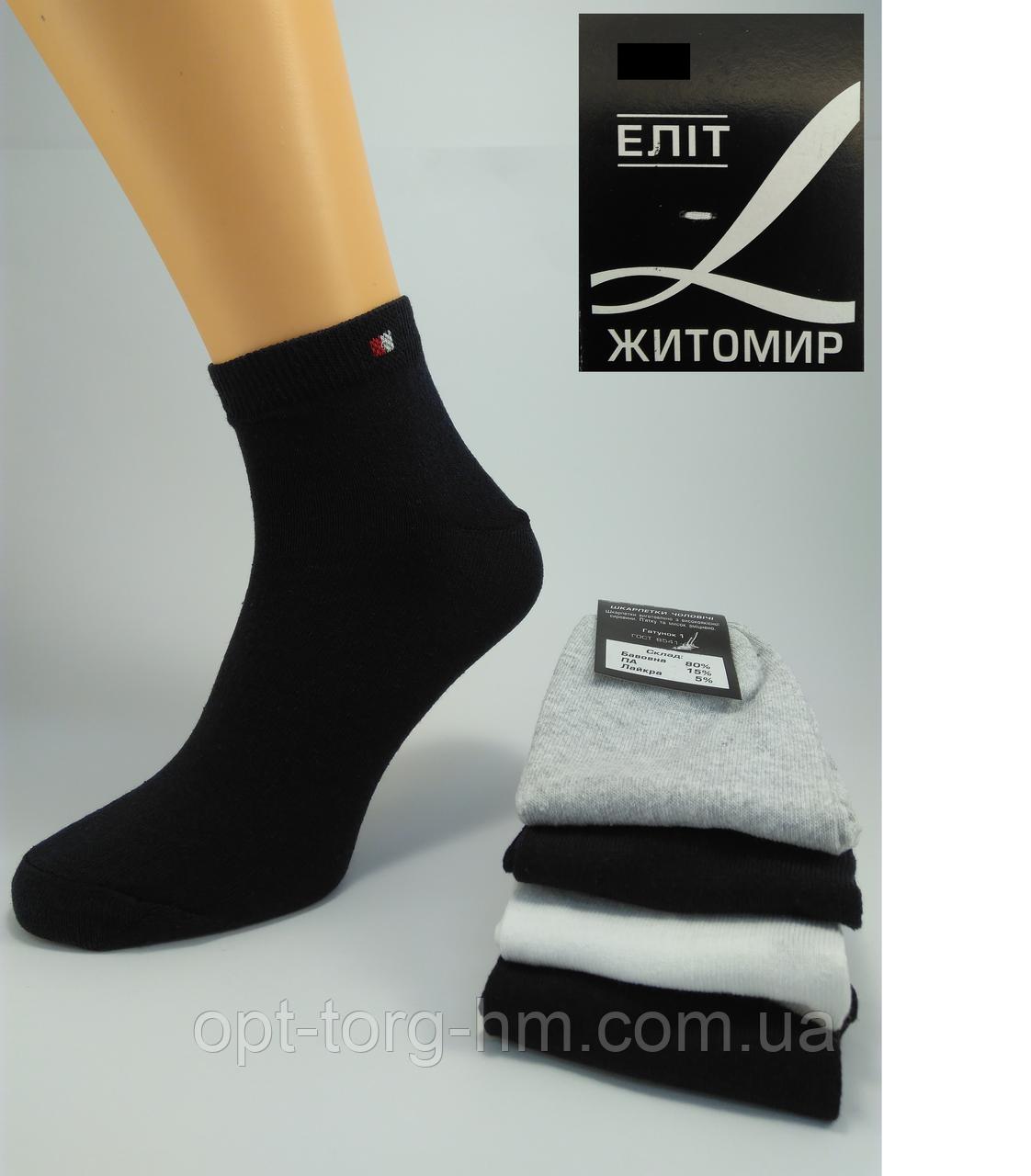 Мужские спортивные носки Томми 25-27 (39-42обувь)
