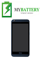 Дисплей (LCD) HTC 620G/ 620 Desire Dual sim с сенсором серый + рамка белая