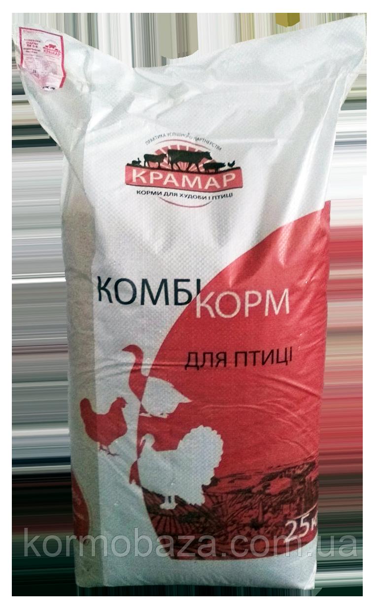 Комбикорм для бройлеров старт Крамар ПК 5-4 (1-25 день)