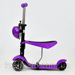 Самокат-беговел 3в1 Best Scooter Mini А 24672-1070, фото 2
