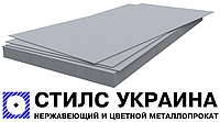 Лист алюмінієвий 8х1500х3000 мм марка АД0 (1050)