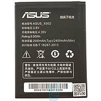 Аккумулятор 100% оригинал Asus X002 Pegasus