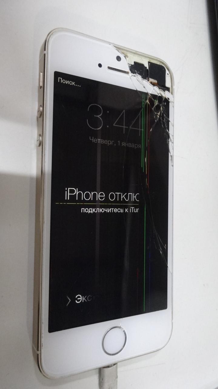 Apple iphone 5S на запчасти №20