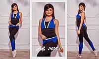 Женский фитнес - костюм  ТТ2002, фото 1