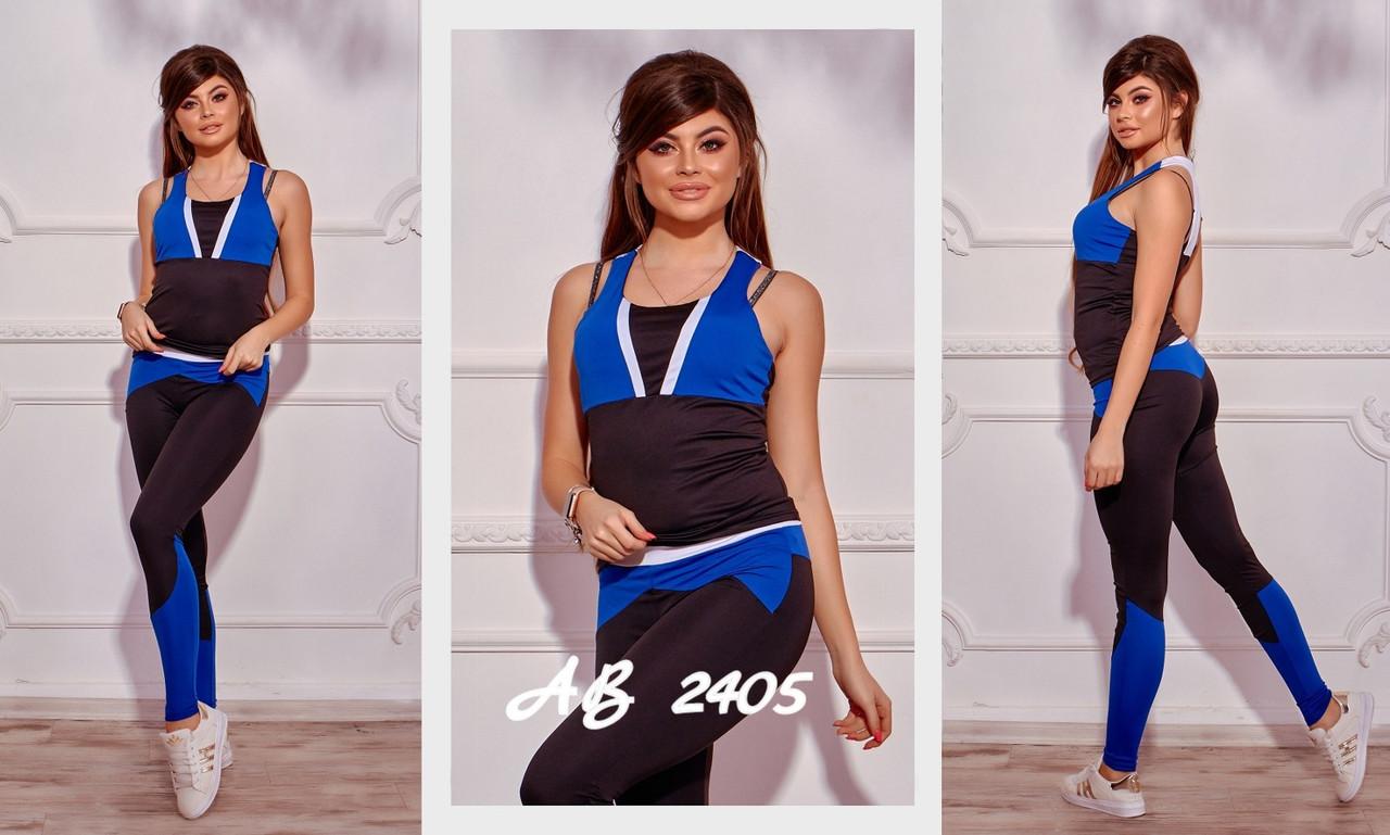 Женский фитнес - костюм  ТТ2002