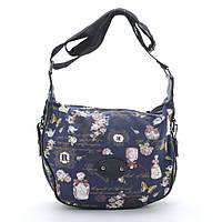 23a0019a37d9 Интернет-магазин сумок Zirael. г. Киев. Сумка кросс-боди / через плечо  темно-синяя