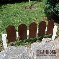 Декоративный заборчик для клумб (палисандр)