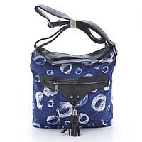 0a7a1a4ebed5 Интернет-магазин сумок Zirael. г. Киев. Сумка кросс-боди / через плечо синяя