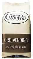 Кофе CAFFE POLI ORO VENDING 1 кг