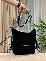 Замшевая мягкая сумка мешок