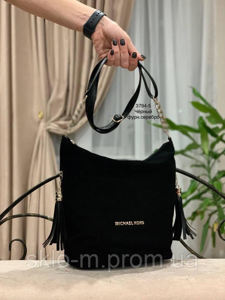 d0091698b670 Замшевая мягкая сумка мешок, цена 605 грн., купить в Одессе — Prom.ua  (ID#912671463)