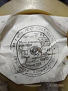 Вольфрамовая проволока ВА 0,1мм - 10м, фото 3