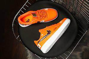Мужские кроссовки Nike Air Force 1 'Just Do It' \ Найк Аир Форс Оранжевые \ Чоловічі кросівки Найк Аір Форс
