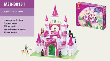 """Конструктор Sluban M38-B0151 """"Замок для принцессы"""" 508 деталей"""