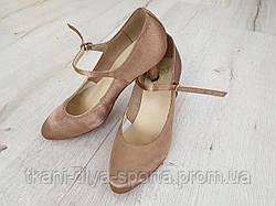 Туфли женские Стандарт (бежевый сатин)