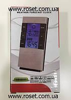 Настольные часы с метеостанцией DS 3210 (с гигрометром и  термометром), фото 1