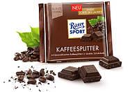 Шоколад Ritter Sport KAFFEESPLITTER (черный кофе) Германия 100г