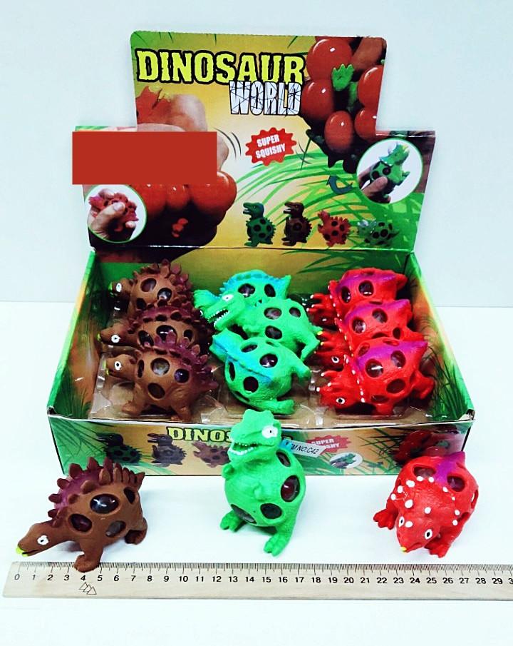 Резиновая игрушка-антистресс динозавр с орбизом