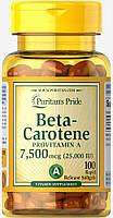 Бета Каротин 10000МЕ Beta-Carotene Puritan's Pride (Витамин А)  100 капсул 25000 МЕ, 100 капсул  пуританс