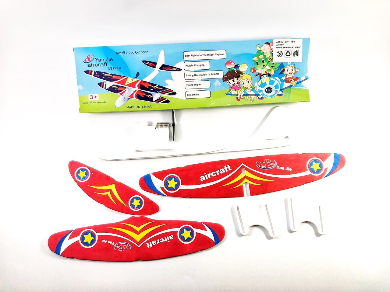 Планер самолетик с пропеллером от USB. Планер, Детский Самолетик,Кукурузник