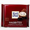 Шоколад Ritter Sport черный шоколад 50% какао. Германия 100г, фото 2