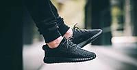 Стильные кроссовки Adidas Yeezy Boost 350